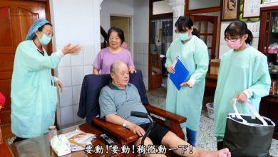 居家醫療照護5.JPG